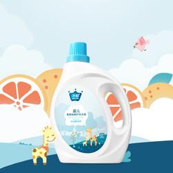 婴儿洗衣液3L新生儿童手机洗手洗宝宝专用