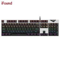 iFound 方正 S8 机械键盘 104键 茶轴