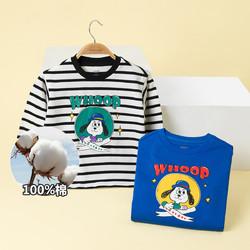 巴拉巴拉童装儿童长袖T恤男童春装宝宝2021新款小童