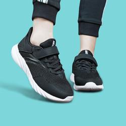 ANTA 安踏 男童鞋中大童网面透气运动鞋轻盈畅跑鞋安踏童鞋