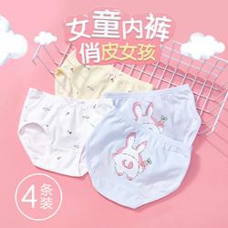 猫人女童三角内裤2020款柔软亲肤儿童内裤
