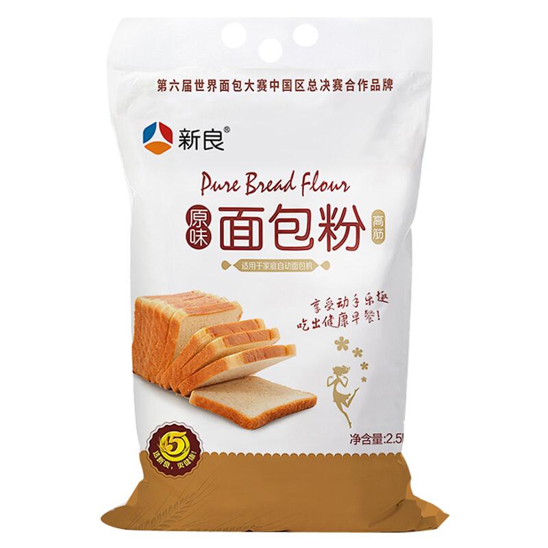 新良 原味面包粉 2.5kg