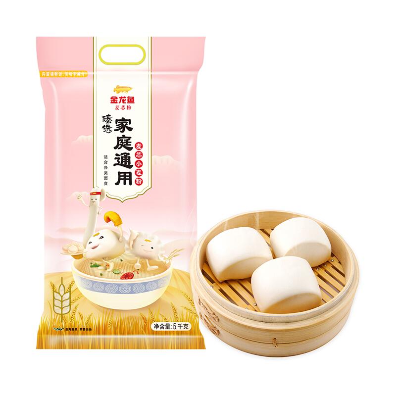 金龙鱼 臻选家庭通用 麦芯小麦粉 5kg