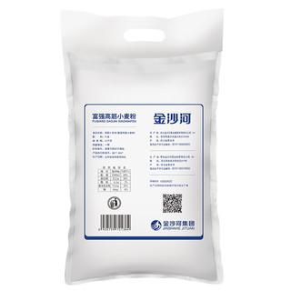 金沙河 富强高筋小麦粉 5kg