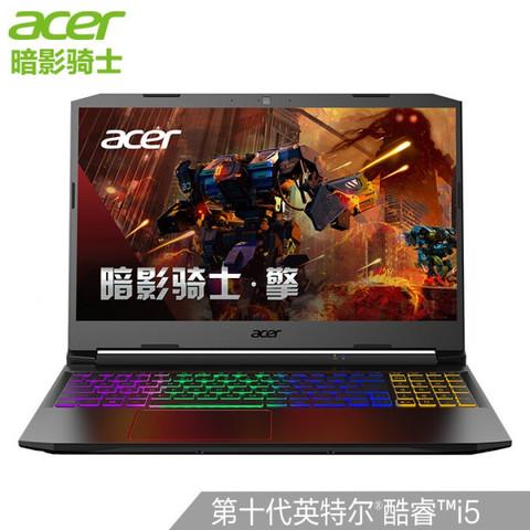 Acer 宏碁 暗影骑士·擎 15.6英寸游戏本(i5-10300H、16GB、512GB、RTX3060)