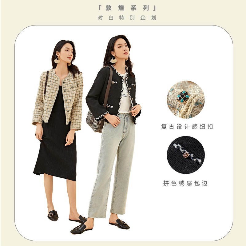 DUIBAI 对白 ADW026 女款法式复古小香风外套