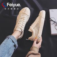 聚划算百亿补贴:feiyue 飞跃X回力无效电阻联名款 FXY-059TC 女士休闲鞋