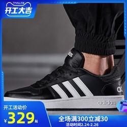 Adidas阿迪达斯板鞋男鞋2021春季新款运动鞋低帮皮面休闲鞋B44699