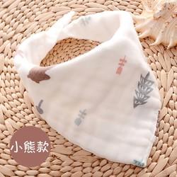 口水巾婴儿纯棉印花纱布围嘴宝宝洗脸口水围兜