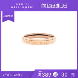 DanielWellington正品戒指男女官方dw戒指情侣礼物dw时尚简约戒指