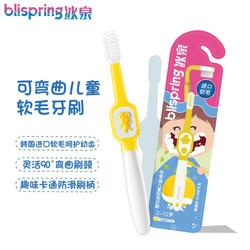 冰泉软毛儿童牙刷可弯曲 小巧刷头呵护幼齿4-5-12岁宝宝进口刷毛 *7件