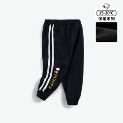 2021新春款儿童休闲运动风百搭卫裤婴幼裤装男童裤子