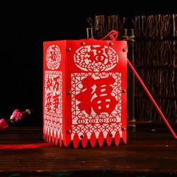 颐和园 绿之源DIY大红剪纸灯笼万事如意 手工DIY彩纸灯 过年中式婚庆装饰 儿童玩具阳台大门节日挂件送LED灯 *6件