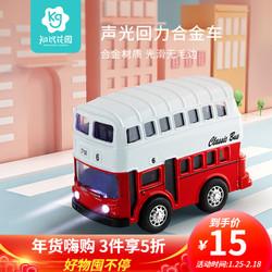 知识花园 儿童玩具车甲虫合金车回力车宝宝双层巴士玩具公交汽车玩具仿真模型玩具男孩 双层巴士合金回力 红色 *3件
