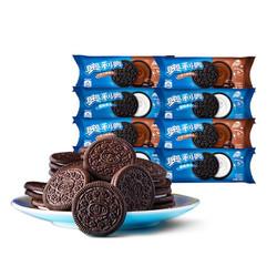 奥利奥(Oreo)经典口味夹心饼干原味+巧克力味 早餐休闲蛋糕糕点办公室下午茶 囤货必备58g 8连包 *5件