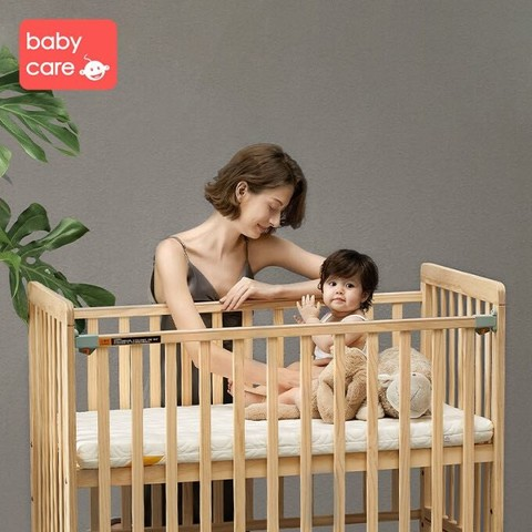 babycare 婴儿床 宝宝实木拼接大床 多功能新生儿摇篮床bb床 莱欧维克婴儿床
