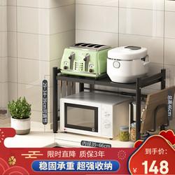 希箭 (HOROW) 厨房置物架 不锈钢落地货架子储物收纳架 可伸缩双层+砧板架