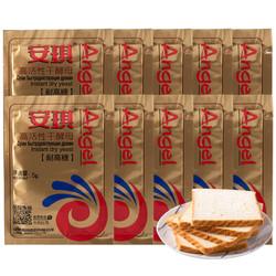 安琪高活性干酵母粉5g*10袋家庭装 发酵粉烘焙面包原料 *2件