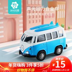 知识花园 儿童玩具车甲虫合金车回力车宝宝双层巴士玩具公交汽车玩具仿真模型玩具男孩 大众巴士合金回力车 蓝色 *3件