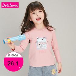 笛莎mini女童短袖印花T恤2020春秋季中大童儿童女孩印花洋气上衣 烟粉 90cm