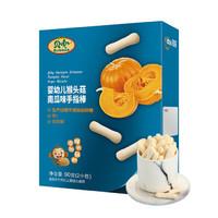 贝兜婴幼儿辅食 宝宝手指饼干 猴头菇南瓜手指棒 含钙铁锌多种维生素 宝宝零食 90g *5件