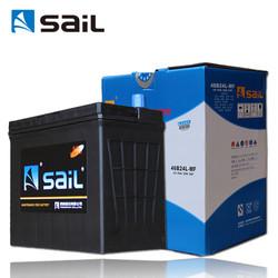 风帆(sail)汽车电瓶蓄电池46B24L/R 12V 日产逍客骏逸玛驰轩逸阳光 以旧换新上门安装