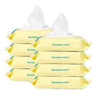 京东PLUS会员、疯狂星期三:Purcotton 全棉时代  纯棉婴儿湿巾 专用带盖80抽X8袋