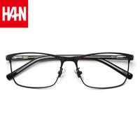 HAN 汉 42050不锈钢&板材镜架+1.60非球面防蓝光镜片