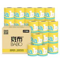 BABO 斑布 BASE系列 卷纸 4层*180g*27卷(104mm*110mm)