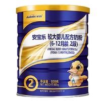 临期品:Anbolac 安宝乐 澳洲原装进口OPO配方婴幼儿奶粉 2段 800g