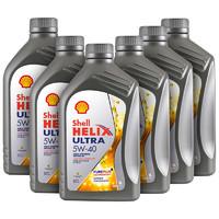 Shell 壳牌 Helix Ultra 超凡灰喜力 5W-40 SN 全合成机油 1L *6件
