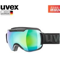 UVEX 優維斯 downhill2000 FM S5501152130 滑雪鏡