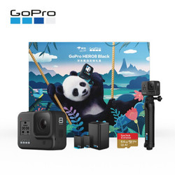 GoPro HERO8 Black 运动相机 熊猫续航礼盒