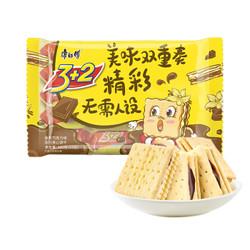 康师傅 3+2苏打夹心饼干蛋糕营养早餐办公室休闲零食小吃香草巧克力400g *4件