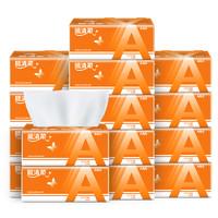 顺清柔橙A抽纸120抽/包家用纸巾卫生纸面巾纸餐巾纸