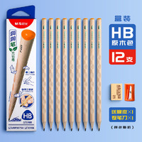 M&G 晨光 AWP30735 洞洞笔铅笔 12支装