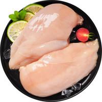 京东PLUS会员:农谣人 鸡胸肉生鲜 鸡大胸 1kg *4件