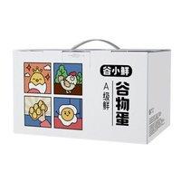 京东PLUS会员、限地区:天珍牧场 谷小鲜 A级鲜鸡蛋 40枚 *6件