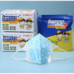 REEDOON 儿童3D立体口罩 10支装 *6件