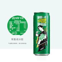 Sprite 雪碧 柠檬味汽水 330ml*4罐+蓝牙音箱