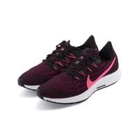 疯狂星期三、唯品尖货:NIKE 耐克 AIR ZOOM PEGASUS 36 女子气垫跑步鞋