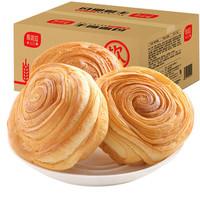 易美佳 原味手撕面包 1kg