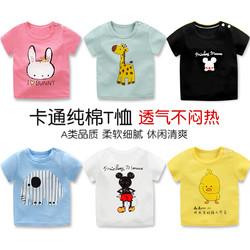 男宝宝半袖女童夏装短袖纯棉t恤男童夏季婴儿童装上衣儿童打底衫