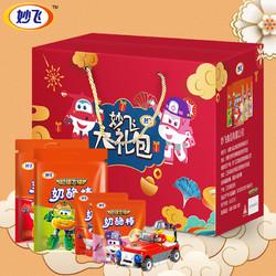 妙飞超级飞侠儿童奶酪棒年货大礼包新年大礼盒送礼营养零食1100g