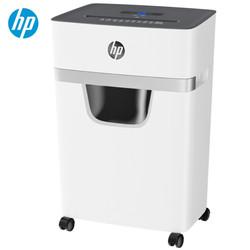 HP 惠普 5级保密办公商用文件碎纸机