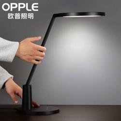 OPPLE 欧普照明 元悦 国AAA级led护眼台灯 14w