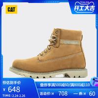 CAT/卡特常青款男靴户外时尚轻便透气舒适工装靴男专柜同款