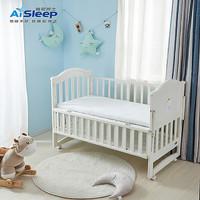 睡眠博士(AiSleep)嬰兒乳膠床墊 90D乳膠 幼兒 嬰兒床床墊  70*130*5cm *2件