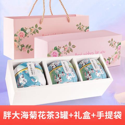 菊花茶金银花胖大海罗汉果组合養生凉茶包袋泡茶搭茶叶