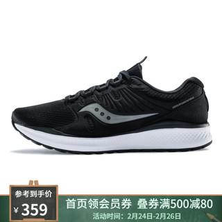 Saucony索康尼 INFERNO炽焰 网面透气舒适轻量缓震男跑鞋运动鞋S40035 黑 40